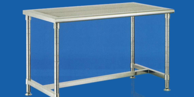 clean room perforated work bench