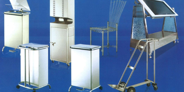 metal fabrication product series